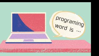 progaming_word-image